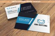 Разработаю дизайн оригинальной визитки. Исходник бесплатно 43 - kwork.ru