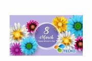 Сделаю открытку 159 - kwork.ru