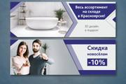 Обложка + ресайз или аватар 152 - kwork.ru