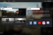 Создание игры на движке Unity 15 - kwork.ru