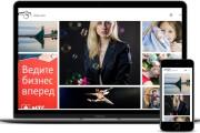 Сделаю сайт под ключ 7 - kwork.ru