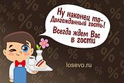 Дизайн визитки, файл исходник +папка со всеми доп. материалами 22 - kwork.ru