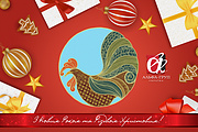 Разработаю дизайн электронного приглашения, открытки 19 - kwork.ru