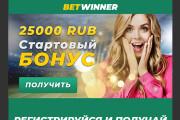 Html-письмо для E-mail рассылки 181 - kwork.ru