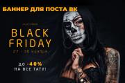 Дизайн баннера для сайта 6 - kwork.ru