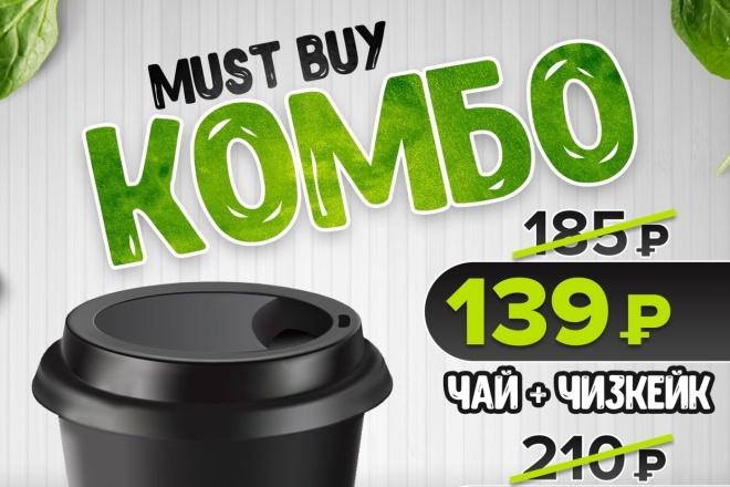 Дизайн рекламной вывески 19 - kwork.ru