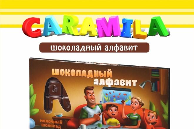 Создание дизайн - макета 9 - kwork.ru