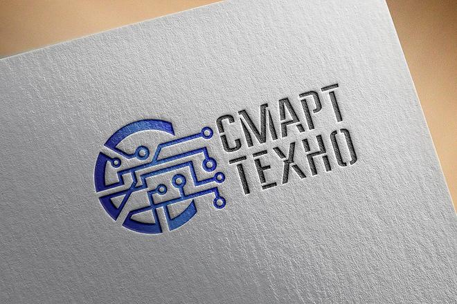 Оформление шапки ВКонтакте. Эксклюзивный конверсионный дизайн 17 - kwork.ru