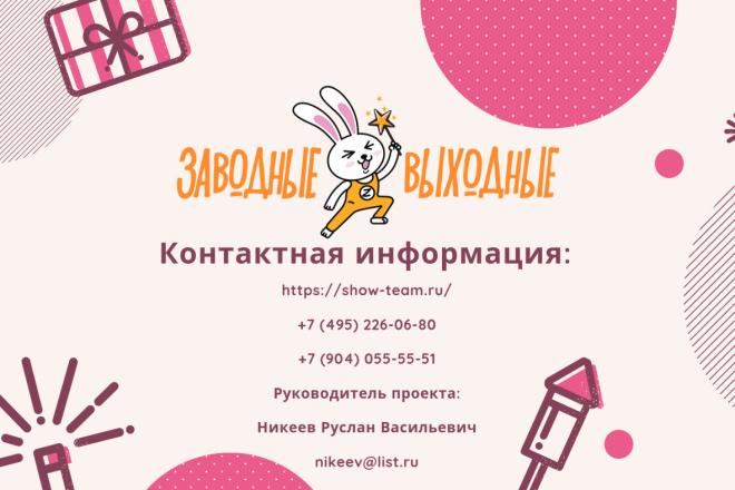 Стильный дизайн презентации 306 - kwork.ru