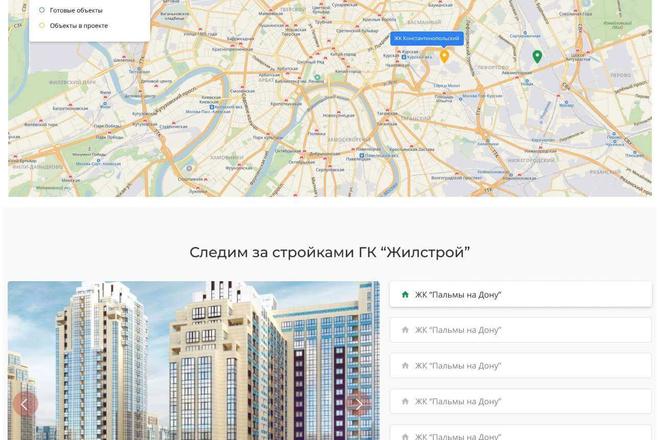 Веб-дизайн для вас. Дизайн блока сайта или весь сайт. Плюс БОНУС 8 - kwork.ru