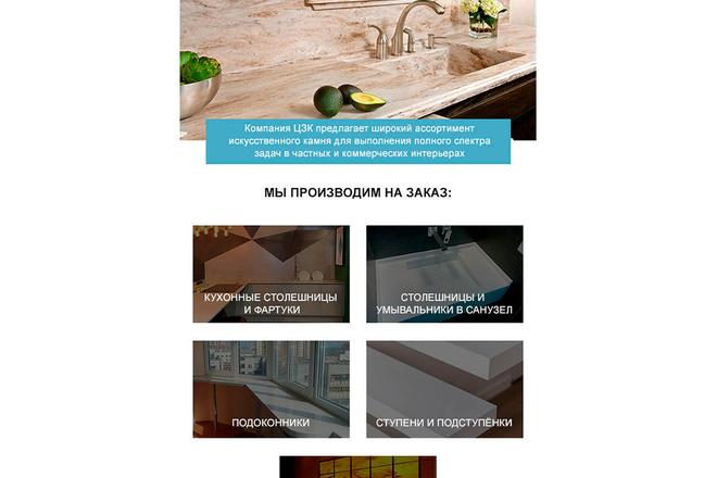 Создам дизайн коммерческого предложения 10 - kwork.ru