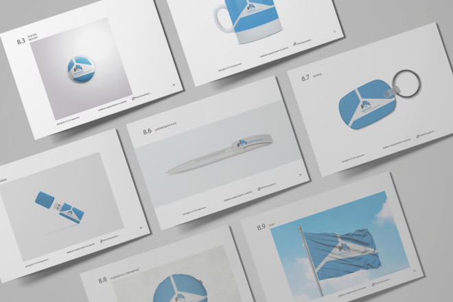 Лого бук - 1-я часть Брендбука 324 - kwork.ru