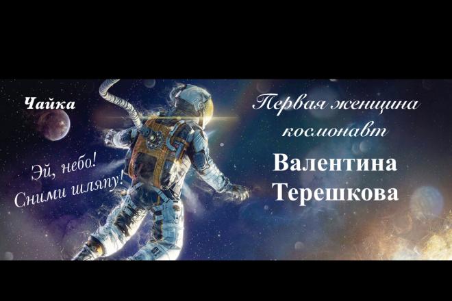 Презентация 8 - kwork.ru