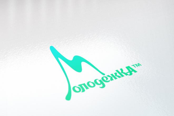 Логотип в 3 вариантах, визуализация в подарок 75 - kwork.ru