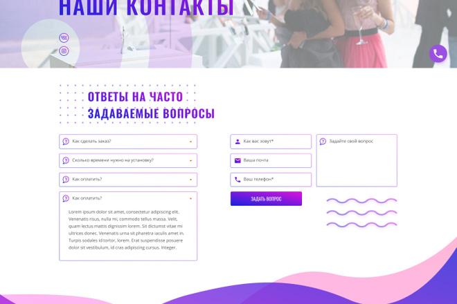 Уникальный дизайн сайта для вас. Интернет магазины и другие сайты 100 - kwork.ru