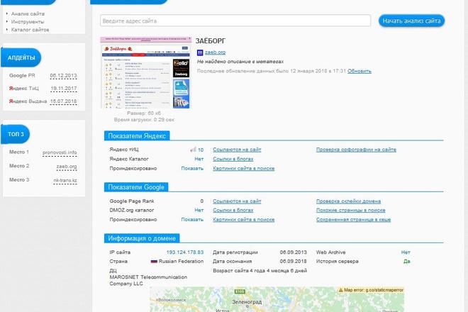 Создам легальный Автоматический Киносайт для пассивного заработка 20 - kwork.ru