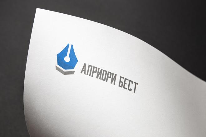 Уникальный логотип. Визуализация логотипа 13 - kwork.ru