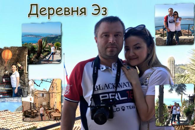 Делаю классные, шикарные фотокниги 23 - kwork.ru