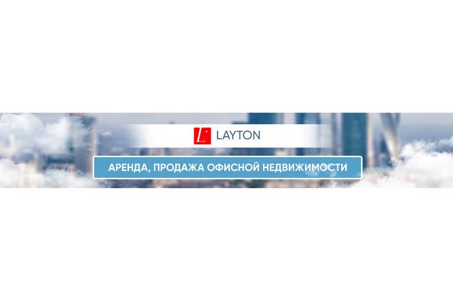 Оформление youtube канала 45 - kwork.ru