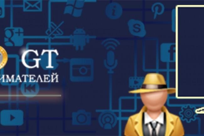 Сделаю заказ в фотошопе любой сложности 50 - kwork.ru