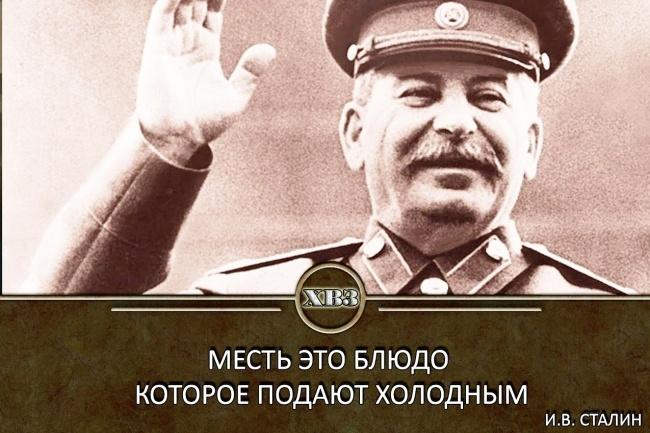 Сделаю заказ в фотошопе любой сложности 44 - kwork.ru