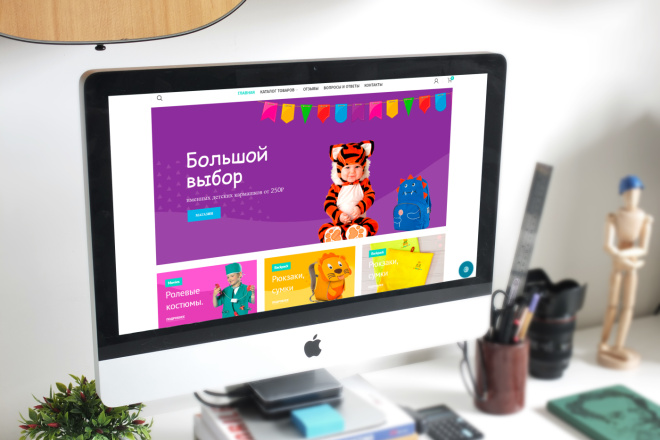 Интернет-магазин на Wordpress под ключ 1 - kwork.ru