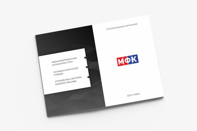 Разработаю Маркетинг Кит, для личных встреч и рассылки 48 - kwork.ru