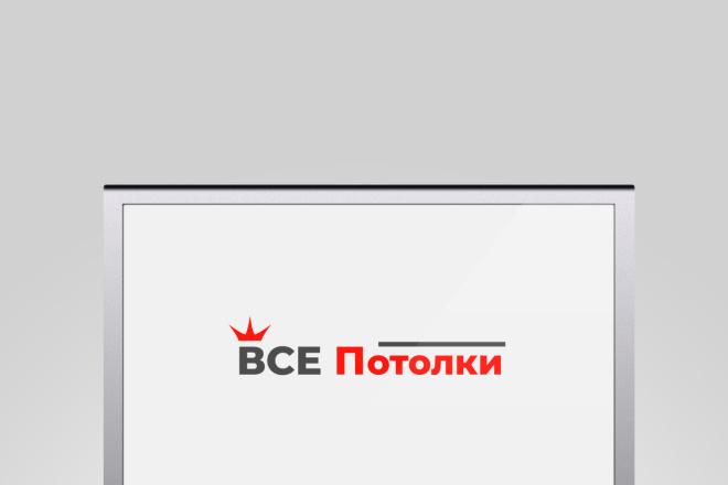 Логотип с нуля 1 - kwork.ru