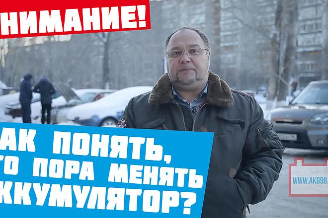 Превью картинка для YouTube 41 - kwork.ru