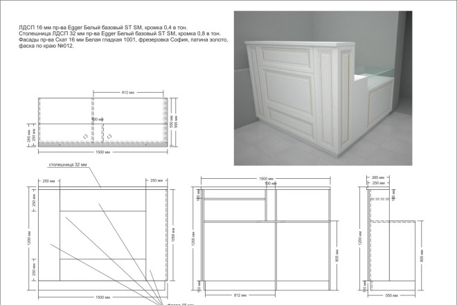 Визуализация торгового помещения, островка 2 - kwork.ru