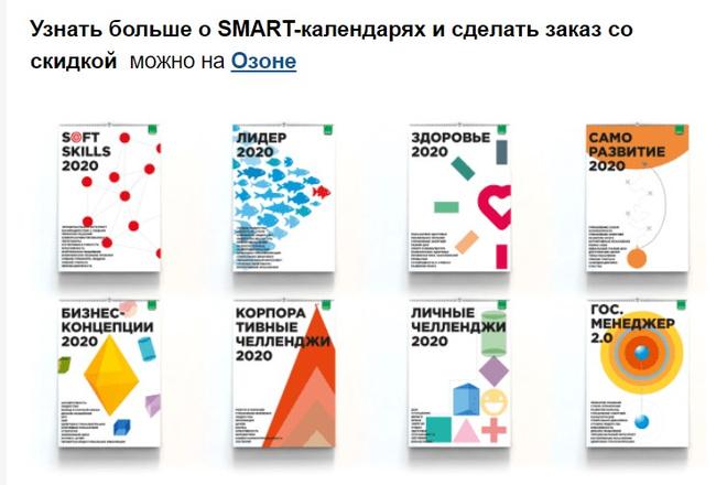 Сделаю адаптивную верстку HTML письма для e-mail рассылок 11 - kwork.ru