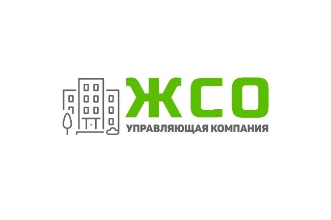 Отрисую в вектор растровое изображение любой сложности.cdr, ai, eps 55 - kwork.ru