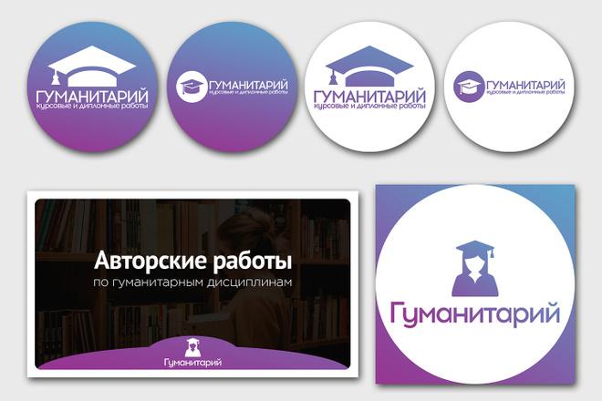 Профессиональное оформление вашей группы ВК. Дизайн групп Вконтакте 89 - kwork.ru