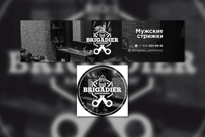 Профессиональное оформление вашей группы ВК. Дизайн групп Вконтакте 78 - kwork.ru