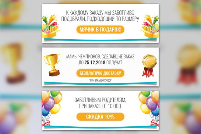 Профессиональное оформление вашей группы ВК. Дизайн групп Вконтакте 77 - kwork.ru