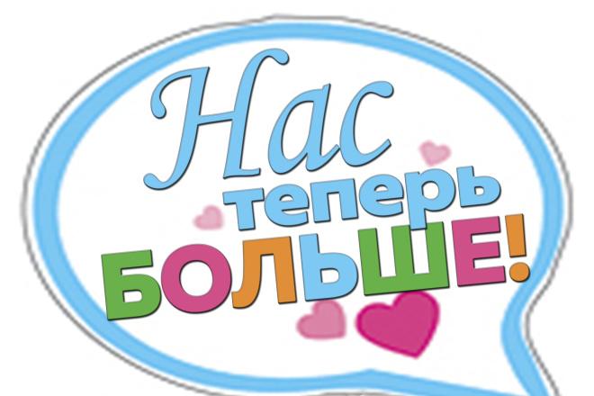 Дизайн метрики и плаката на выписку 4 - kwork.ru