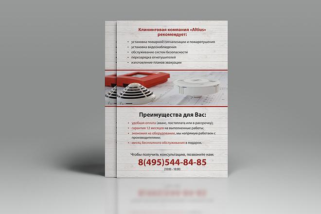 Разработаю дизайна постера, плаката, афиши 20 - kwork.ru