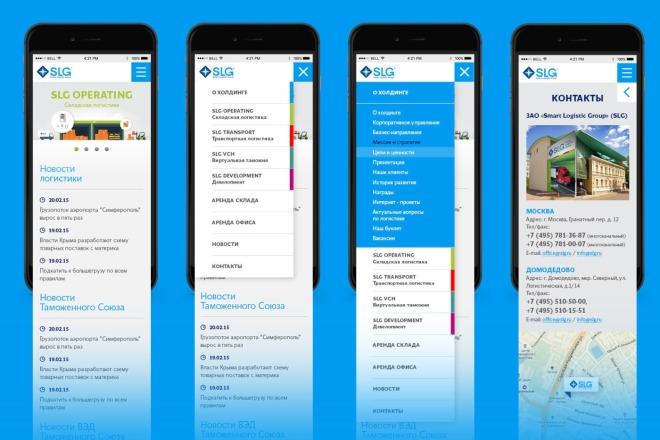 Конвертирую любые сайты на Андроид приложение. Выполню все качественно 2 - kwork.ru