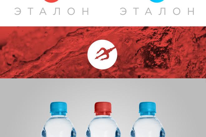 Ваш новый логотип. Неограниченные правки. Исходники в подарок 123 - kwork.ru