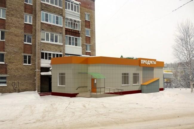 Выполню 3D модель и визуализацию в среде 30 - kwork.ru