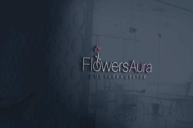 Создам качественный логотип 50 - kwork.ru