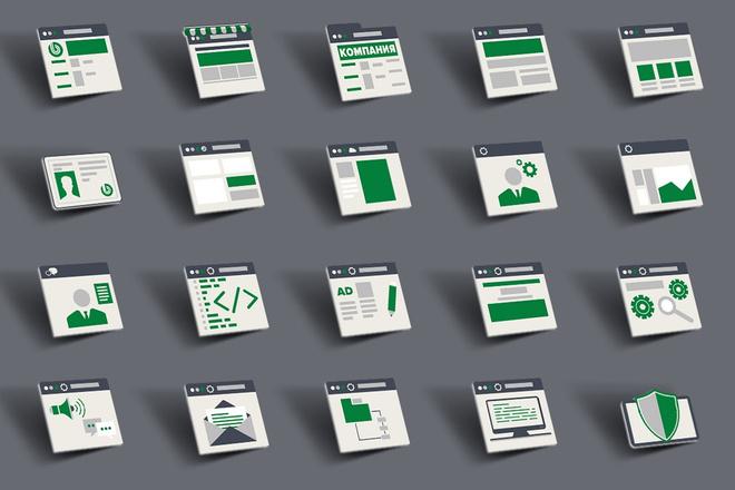 До 10 иконок или кнопок для проекта 10 - kwork.ru
