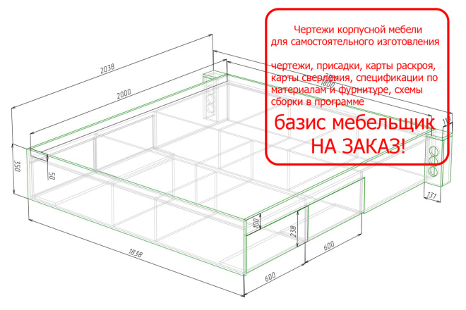 Проект корпусной мебели, кухни. Визуализация мебели 5 - kwork.ru