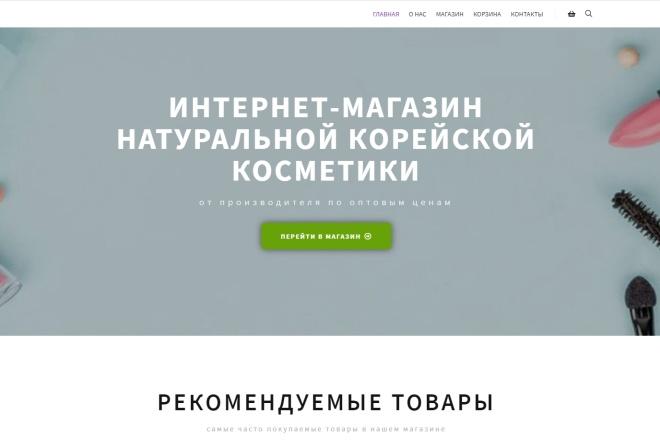 Сайт под ключ на готовом шаблоне DLE или Wordpress 2 - kwork.ru