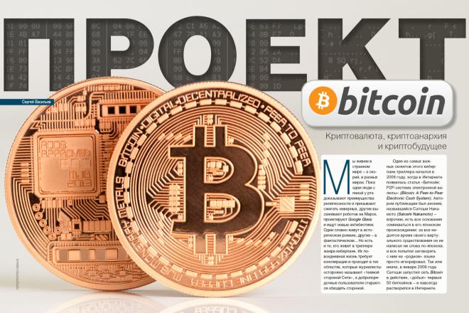 Верстка журнала, книги, каталога, меню 3 - kwork.ru