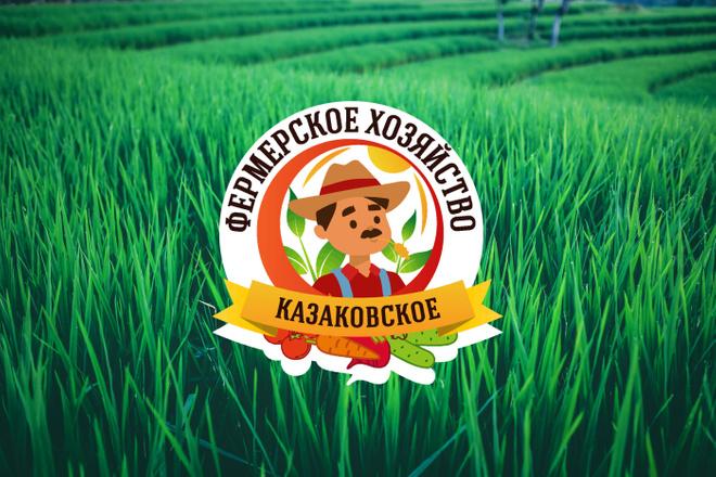 Уникальный логотип в нескольких вариантах + исходники в подарок 27 - kwork.ru
