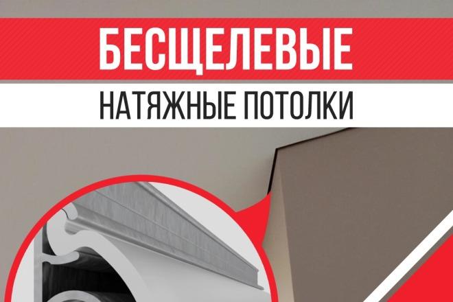 Дизайн Instagram 3 - kwork.ru