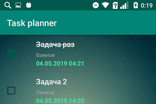 Создам android приложение 20 - kwork.ru