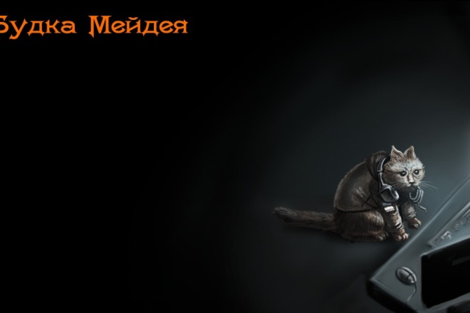Нарисую иллюстрацию. Растровая графика 12 - kwork.ru