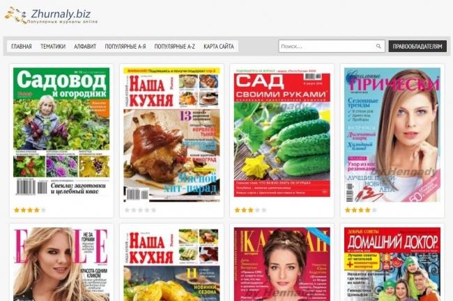 Дизайн страницы сайта 2 - kwork.ru